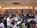 Sanuki udon restaurant by k14 in Tsuda, Sanuki, Kagawa.jpg