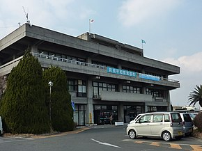 Sanyo-Onoda City Office 2011.JPG
