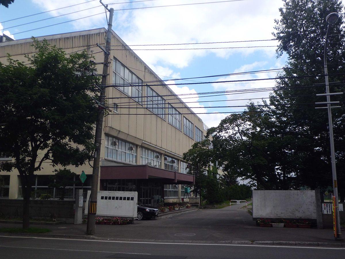 札幌 市立 中央 中学校 札幌市立中央中学校
