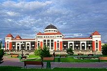 Эконом памятник Волна Ардатов, Мордовия вертикальные памятники Улица Горчакова