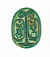 Scarab with the Throne Names of Thutmoses III and Hatshepsut MET 27.3.320 bot.jpg