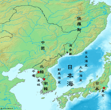 Sea of Japan Map-zh-classical.png