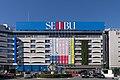 Seibu-Department-Store-Ikebukuro-01.jpg
