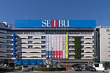 "A large department store building with the sign reading ""SEIBU"" at the top."