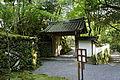 Sekisuiin Kozanji Kyoto Kyoto01s5s4592.jpg