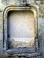Senlis (60), ancienne église St-Aignan, porte dans la 1ère travée du bas-côté sud sur la rue de la Montagne St-Aignan.jpg