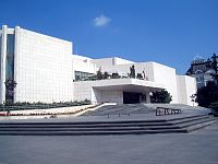 Serbian National Theatre Sept 2005.jpg