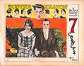 Seven Chances lobby card 1925.jpg