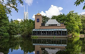 Shanghai - People's Park - 0017.jpg
