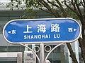 Shanghai Road.jpg