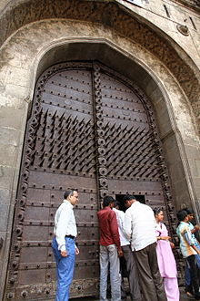 Shaniwar Wada - Wikipedia