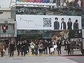 Shibuya-giant-barcode.jpg