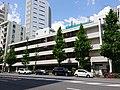Shimadaya Building, at Ebisunishi, Shibuya, Tokyo (2019-05-04) 03.jpg