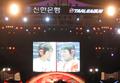 Shinhan season1.png