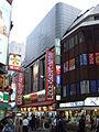 Shinjuku West Camera Yodobashi Camera.jpg