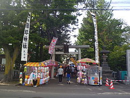 Shinoro Shrine Festival 2015.JPG