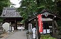 Shiromineji 08.JPG