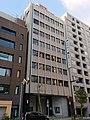 Showa Nishikawa Building, at Nihonbashi-Hamacho, Chuo, Tokyo (2019-01-02).jpg