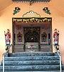 Shri Navdurga Mandir.jpg