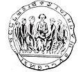 Siegel Stift Bücken 1323.JPG