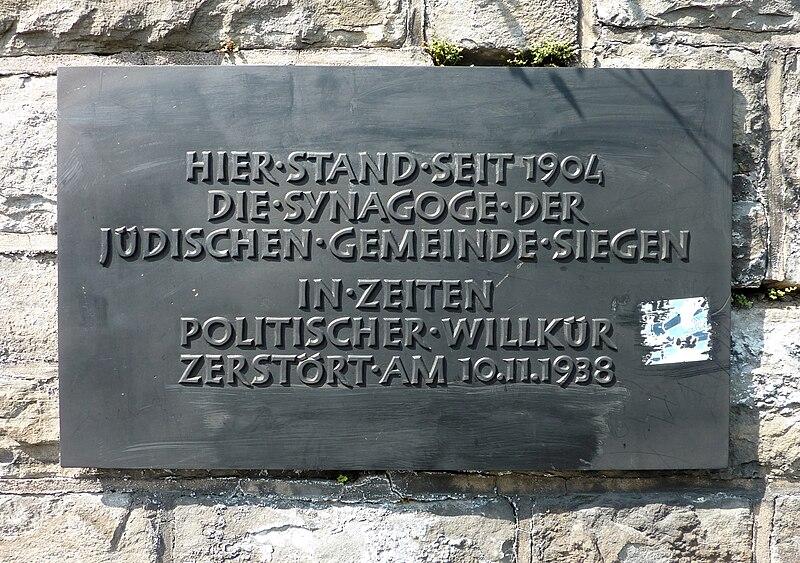 Datei:Siegen Synagoge-Gedenktafel.jpg
