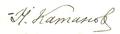 Signature of Nikolay Katanov.PNG