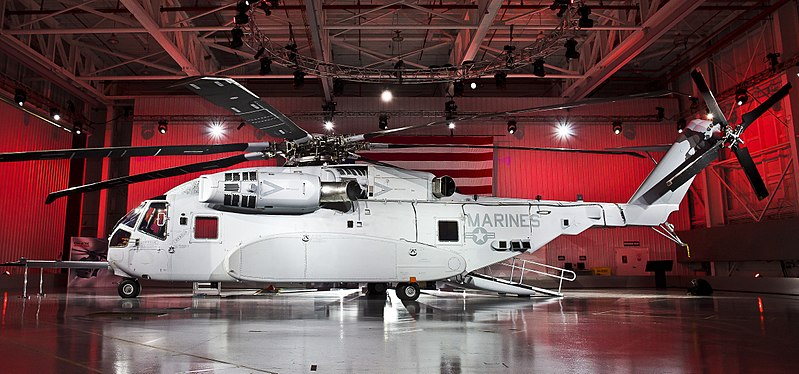 File:Sikorsky CH-53K King Stallion rollout on 5 May 2014.jpg