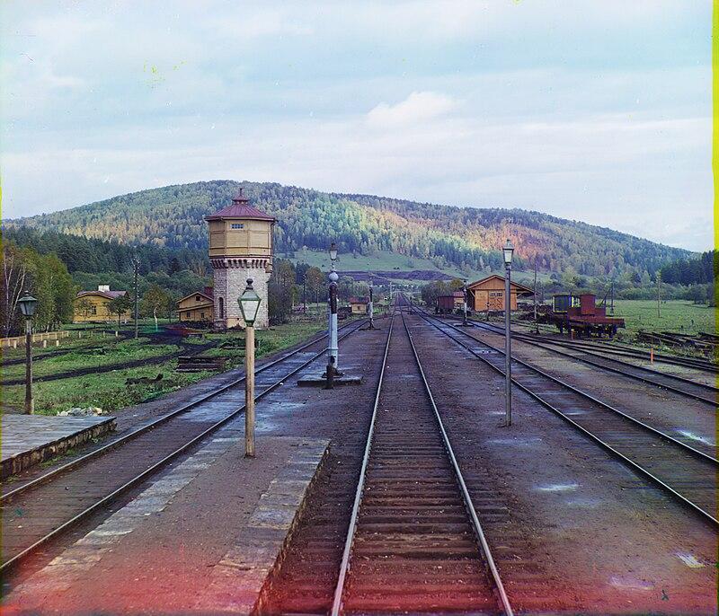 Simskaia train station