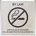 Singapore Prohibition-signs-05.jpg