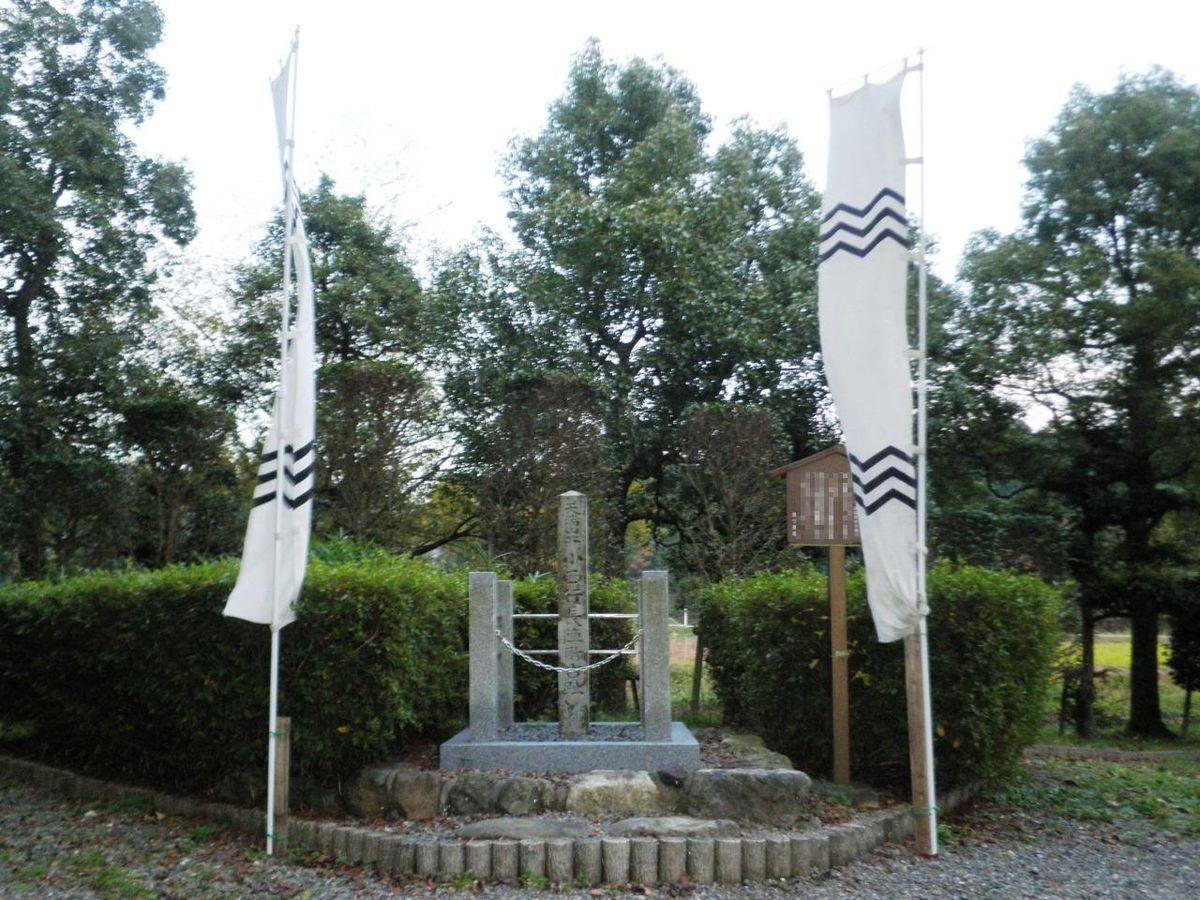 Site of Konishi Yukinaga's Position.jpg