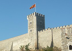 Skopje Fortress, tower with Macedonian flag.jpg