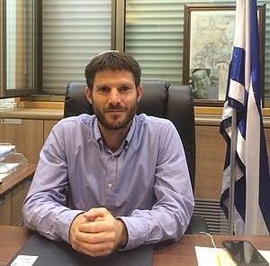 Bezalel Smotrich - Image: Smotrich