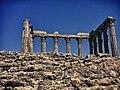 Sob o Templo de Diana.jpg