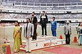 South Asian Games Calcutta victory ceremony 1987.jpg