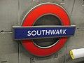 Southwark stn roundel.JPG