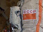 Space suits in Memorial Museum of Cosmonautics, Moscow, Russia, 2016 33.jpg