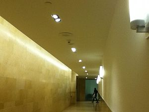 Square One Shopping Centre - Image: Square One Washroom hallway