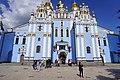 St. Michael's Golden-Domed Monastery, Kiev (41591095490).jpg