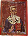 St Antipas Icon Sinai 13th century.jpg