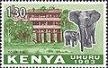 Stamp-kenya1963-tourism.jpeg