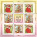 Stamp-russia2017-russia-india-folk-dances-block.png