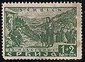 StampSerbia1941Michel47.jpg