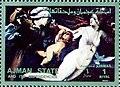 Stamp of Ajman State 03.jpg