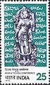 Stamp of India - 1975 - Colnect 372792 - Saraswati Goddess of learning - inscription in Telugu.jpeg