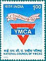 Stamp of India - 1992 - Colnect 164301 - Ymca.jpeg