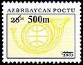 Stamps of Azerbaijan, 2003-643.jpg