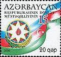 Stamps of Azerbaijan, 2006-763.jpg