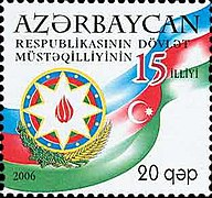 Stamps of Azerbaijan, 2006-763.jpg