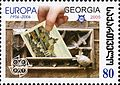 Stamps of Georgia, 2006-02.jpg