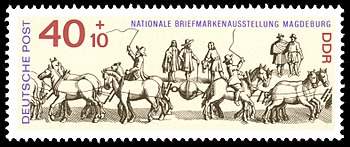 Stamps of Germany (DDR) 1969, MiNr 1514.jpg